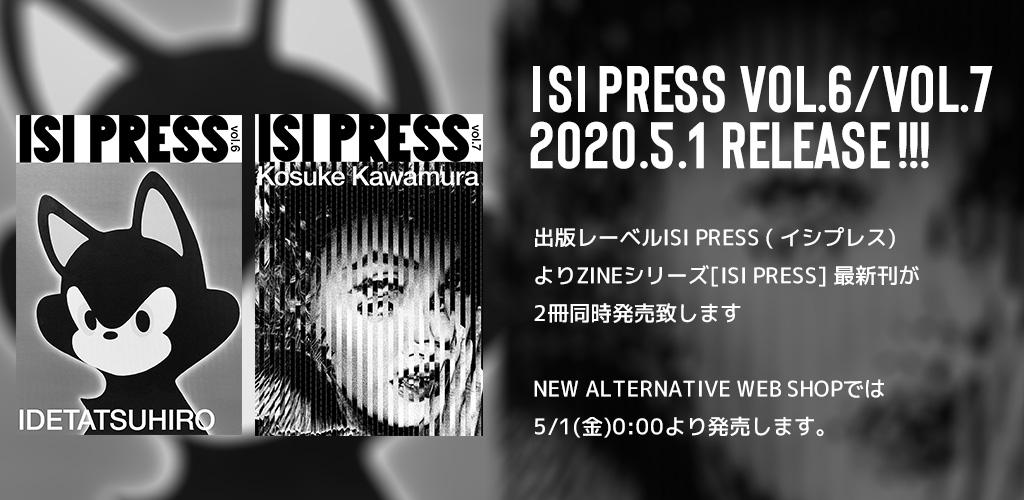 isipress_vol6_vol7